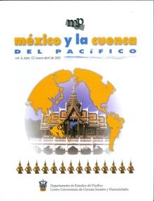Ver Núm. 12 (2001): Enero-Abril