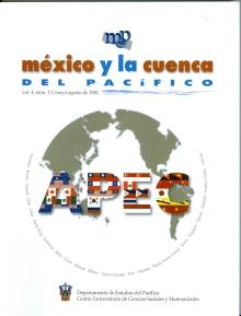 Ver Núm. 13 (2001): Mayo-Agosto
