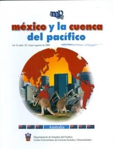 Ver Núm. 25 (2005): Mayo-Agosto